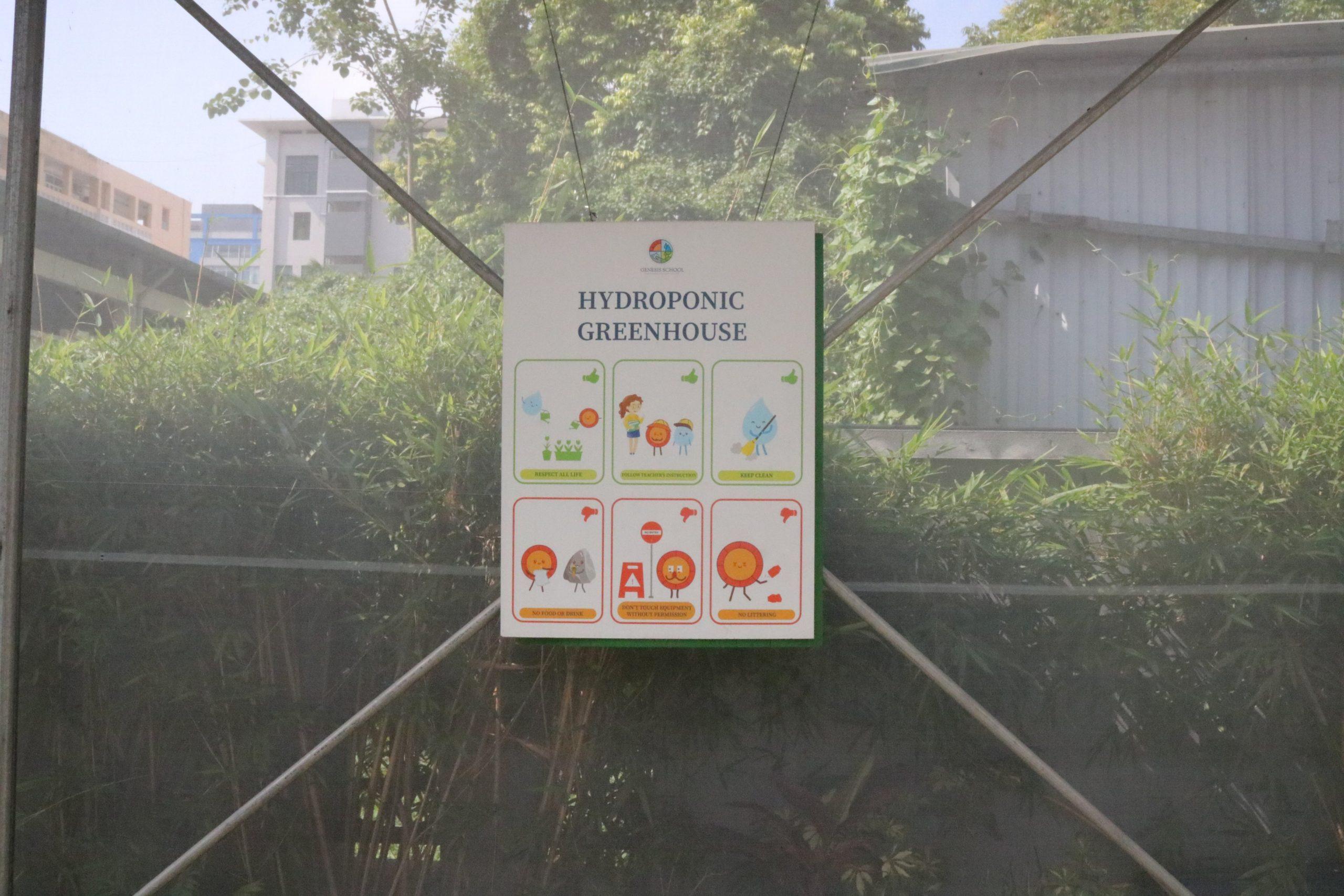 Vườn thủy sinh tại trường